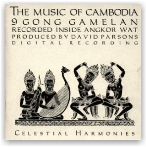 The Music of Cambodia, Volume One: 9 Gong Gamelan (CD)