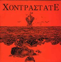 CONTRASTATE: English Embers (CD)