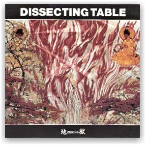 Dissecting Table: Zigoku (CD)