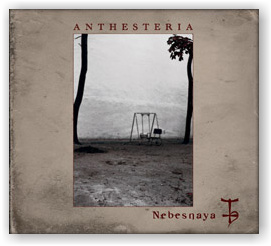 Anthesteria: Nebesnaya (CD)