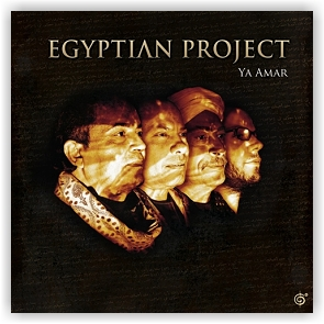 Egyptian Project: Ya Amar (CD)