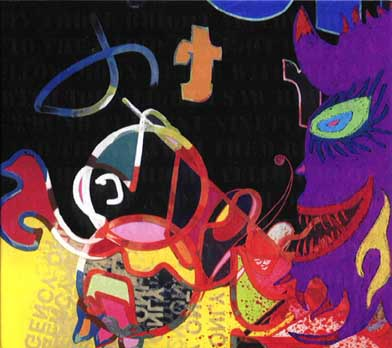 Current 93/ Nurse With Wound - Bright Yellow Moon (CD)