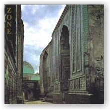 Zone: The Divine Simplicity (CD)