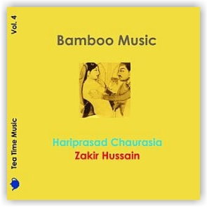Tea Time Music: Bamboo Music (CD)