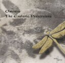 OMENYA | The ESOTERIC PERVERSIONS