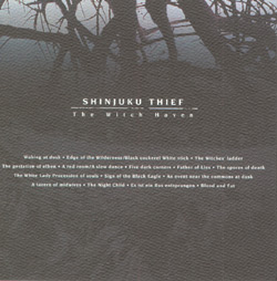 SHINJUKU THIEF: The Witch Haven (CD)