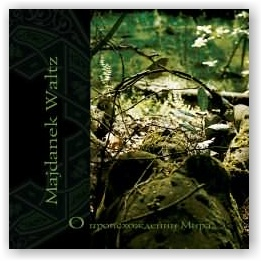 Majdanek Waltz: About World's Birth (CD)